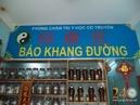 Tp. Hồ Chí Minh: Phòng Chẩn Trị Y Học Cổ Truyền Uy Tín Quận Gò Vấp CL1498657P3