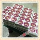 Thái Bình: In Sticker Giá Rẻ Nhất Cho Bạn CL1396027