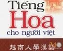 Tp. Hồ Chí Minh: Dạy Tiếng Hoa Quận Bình Thạnh CL1544311P11