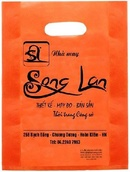Tp. Hà Nội: In túi nilon, túi giấy đẹp, giá rẻ, uy tín tại Hà Nội LH 0988981923 CL1502825