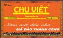 Tp. Hồ Chí Minh: Cao ngựa Chu Việt CL1481365