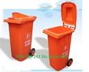Tp. Hồ Chí Minh: thùng rác công cộng, các loại thùng rác hình thú, pallet nhựa CL1119196