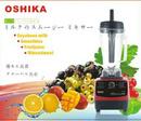 Tp. Hà Nội: Máy xay công nghiệp dành cho nhà hàng, cửa hàng đồ uống, máy xay sinh tố Oshika CL1503800