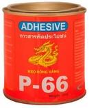 Tp. Hồ Chí Minh: Keo dán yên xe CL1699884