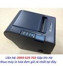 Tp. Hà Nội: Ở đâu bán máy in hóa đơn giá rẻ, uy tín tại Hà Nôi. CL1004438P8