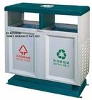 Tp. Đà Nẵng: Thùng rác phân loại CL1507516