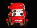 Đồng Nai: máy bơm chữa cháy tohatsu, máy bơm công nghiệp #$%^&*()_ RSCL1145800