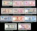 Tp. Hồ Chí Minh: Bộ tiền cotton Việt Nam CL1650202P5