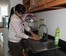 Tp. Hà Nội: Cung cấp giúp việcgia đình và lao động phổ thông CL1563274