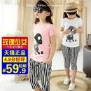 Tp. Đà Nẵng: Cung Cấp đồ bộ cho bé gái-bộ đồ bé in hoa-bộ quần sọc áo rose cá tính CL1644514P9