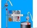 Tp. Hồ Chí Minh: Bán bơm quay tay bơm dầu nhớt và hoá chất giá rẻ của Nhật CL1534809P3
