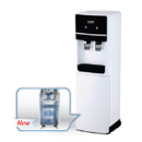 Tp. Hà Nội: Cây nước nóng lạnh Karofi hút bình HC02 CL1499997
