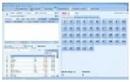 Tp. Hồ Chí Minh: Phần mềm tính tiền nhà hàng, cfe, shop, siêu thị mini, giá trọn bộ hấp dẫn 2tr9k CL1521109P2
