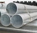 Tp. Hồ Chí Minh: Pipe 325/ thép ống đúc phi 325, phi 273, phi 219. Thep ống hàn 508, 406, 610 CL1514915
