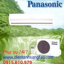 Tp. Hồ Chí Minh: Dịch vụ lắp đặt, bảo trì, sửa chữa máy lạnh ở TpHcm RSCL1679630