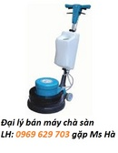 Tp. Hà Nội: Đại lý bán máy trà sàn uy tín, giá tốt nhất tại Hà Nôi. RSCL1269793