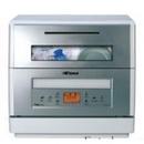 Tp. Hà Nội: Phân phối và bán lẻ máy rửa bát Daiwa giá tốt nhất thị trường CL1697623P2