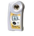 Tp. Hà Nội: Khúc xạ kế đo độ ẩm mật ong điện tử Atago PAL-22S CL1518469