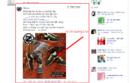 Tp. Hồ Chí Minh: Quảng Cáo Facebook Để Bán Hàng Hiệu Quả Hơn CL1526652