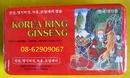Tp. Hồ Chí Minh: Có bán sản phẩm Viên Sâm Hàn Quốc- Dùng Bồi bổ cơ thể, làm quà biếu rất tốt RSCL1692394
