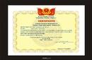 Tp. Hà Nội: In giấy khen khối trường học CL1528667