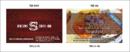 Tp. Hà Nội: In vuocher , thẻ quà tặng, thẻ ưu đãi giá rẻ CL1528667