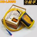 Tp. Hồ Chí Minh: Máy test cáp quang LS 650, support 10Km - 14Km, cho độ chính xác cao nhất. CL1679856P7
