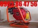 Tp. Hà Nội: Máy đầm dùi chạy xăng honda gx160 giảm giá chỉ có tại Hoàng Long CL1629525P10