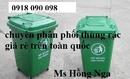 Tp. Hồ Chí Minh: bán nhà vệ sinh di động, nhà vệ sinh công nghiệp, xe thu gom rác 3 bánh xe CL1487791P9