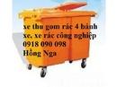 Tp. Hồ Chí Minh: thùng rác nhựa, thùng rác môi trường, thùng rác 2 bánh xe, xe rác môi trường CL1487791P8