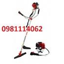 Tp. Hà Nội: máy cắt cỏ HONDA UMR435T L2ST giá tốt nhất. RSCL1659674