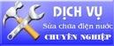 Tp. Hồ Chí Minh: Dịch Vụ Nhanh Sưã Chưã Điên Nước -Chống Thấm CL1089325