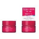 Hà Tĩnh: Kem dưỡng tăng cường độ ẩm Shiseido Aqualabel đỏ CL1544898