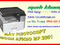 [3] Máy photocopy Ricoh MP 2001/ Ricoh MP 2001 tốc độ 20 bản/ phút giá tốt nhất