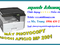 [2] Máy photocopy Ricoh MP 2001/ Ricoh MP 2001 tốc độ 20 bản/ phút giá tốt nhất