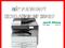 [1] Máy Photocopy Ricoh Aficio MP 2501 SP/ RICOH Aficio MP 2501SP mới giá cực tốt