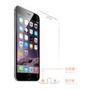 Tp. Hà Nội: Kính cường lực Halo Back iPhone thông minh CL1353732P7