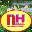 Tp. Hồ Chí Minh: chành xe bắc nam chuyển hàng đi huế, quảng trị, quảng bình CL1660999P4
