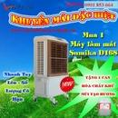 Tp. Hồ Chí Minh: khuyến mãi lớn khi mua máy làm mát sumika CAT17_133_211P4