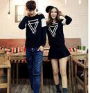Tp. Hồ Chí Minh: áo cặp đôi tay dài hcm H3198 CL1016729P11