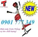 Tp. Hà Nội: Máy cắt cỏ HONDA GX35 chính hãng, giá rẻ bất ngờ, Động cơ Honda 4 thì RSCL1648512