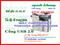[2] Máy photocopy Toshiba e- Studio 455, máy photocopy E-455. Bảo hành 24 tháng