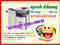 [3] Máy photocopy Toshiba e- Studio 455, máy photocopy E-455. Bảo hành 24 tháng