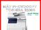 [2] Toshiba e2006 / Máy photocopy Toshiba e2006 chính hãng giá cực rẻ