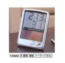 Tp. Hà Nội: Nhiệt ẩm kế điện tử Shinwa 72989 CL1554136