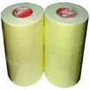 Tp. Hồ Chí Minh: Xưởng Cung Cấp Sỉ - Băng Keo Muosse Xốp( Độ Dính Tốt ) - Giá Rẻ Tại Nhà Sản Xuất CL1560232