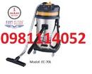 Tp. Hà Nội: Máy hút bụi Eastclean EC-70L-3600W giá rẻ nhất miền bắc CL1625307P6