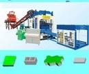 Tp. Hà Nội: Máy sản xuất gạch không nung QTY4-20C CL1564244