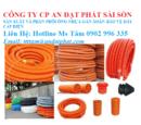 Tp. Hồ Chí Minh: Ống nhựa xoắn HDPE cường lực CL1251581
