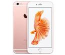 Tp. Hà Nội: IPhone 6S, 6S Plus, iP6,6Plus Chính Hãng Apple Mỹ Chưa Active Giảm 60% = 4TR CL1702079